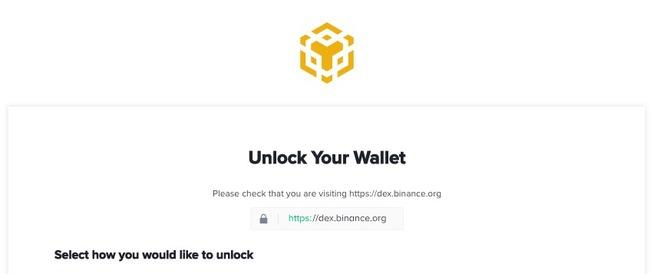 Binance DEX:访问你的钱包