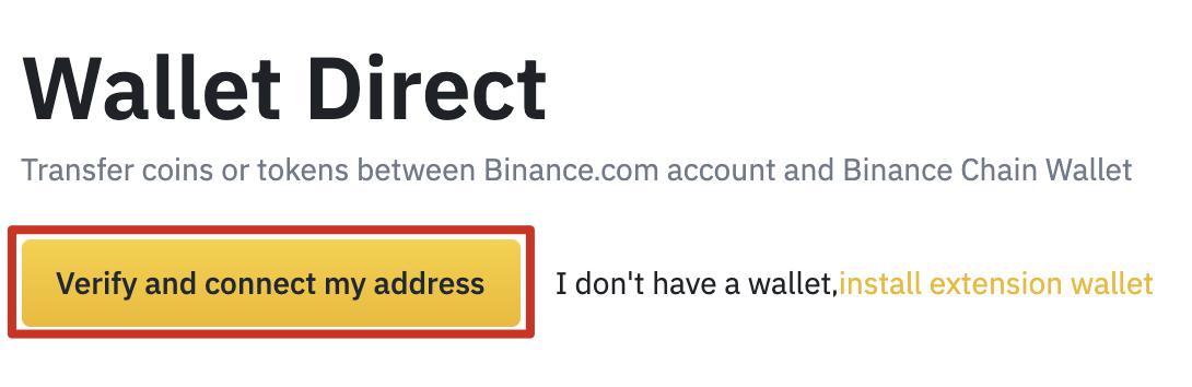 binance-chain-wallet-img8