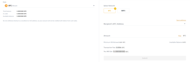 binance withdrawal screen