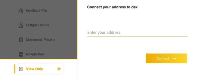 Binance DEX: Accedere al Tuo Wallet