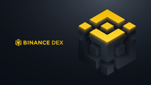 深度解析Binance DEX匹配引擎